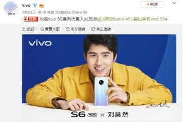 刘昊然官宣将代言vivo S6 为什么众多国际时尚大牌都爱他?