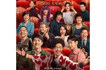 《唐探3》延期不遗憾,刘昊然新代言vivo S6发布会在即