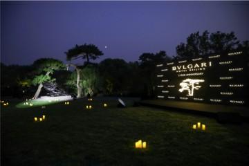 北京宝格丽酒店荣耀盛启三周年盛典