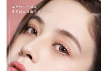 GUジャパン株式会社旗下美瞳品牌Glam up耀目上市 超人气模特琉花LUKA出演告白系列广告大片