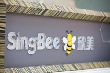SingBee欣美:专注儿童学习桌椅品牌,为改善学习环境而生!