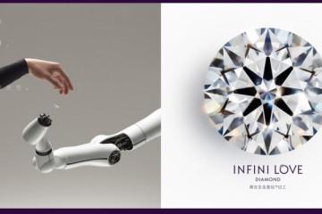 周生生Infini Love Diamond全爱钻™ 科技融合匠心智慧,升华天然美钻光芒